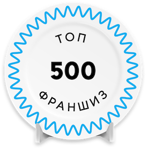 CODDY входит в ТОП 500 франшиз по версии бизнес портала BUSINESSMENS.RU